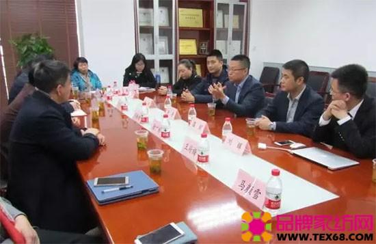 梦洁家纺集团CEO李菁介绍集团概况