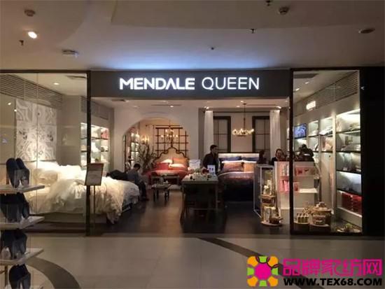 Queen专卖店