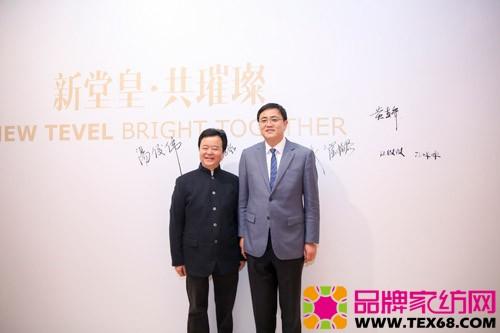 丹阳市市长黄春年与堂皇集团董事长荆玉堂合影