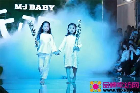 M-J BABY新品