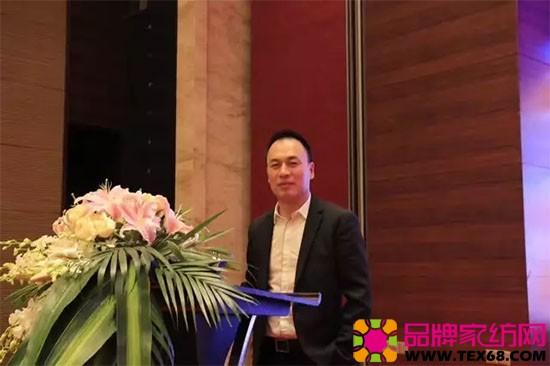 陈永兵董事长对国内经济形势分析