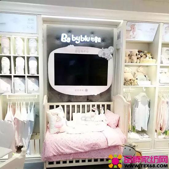布鲁贝专业婴童寝居