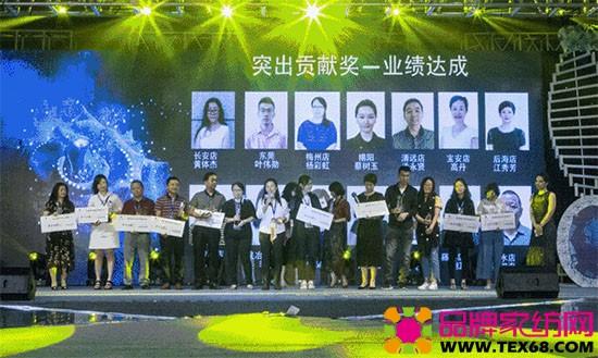 2016年度优秀加盟伙伴进行了颁奖