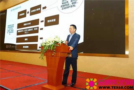 罗莱总裁薛伟斌先生为订货会致辞