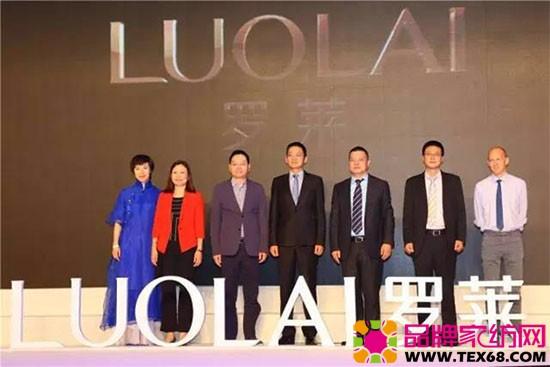 罗莱集团高层和Futurebrand 亚太区CEO Richard Curtis先生一起发布全新LOGO