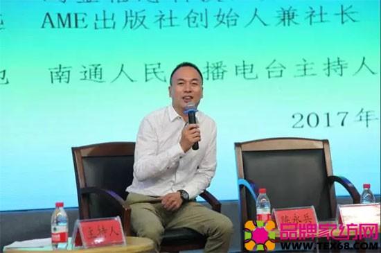 陈永兵在讲述创业的心路历程
