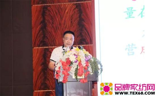 总经理霍永斌先生发表重要讲话