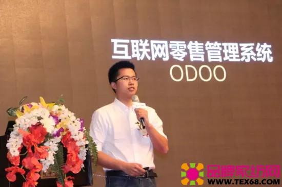 品牌运营部总监霍曜臻先生详细阐述互联网+零售之道