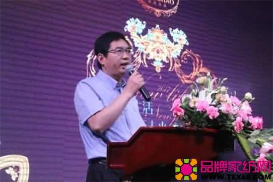 明超家纺董事长胡明亮先生致开幕辞