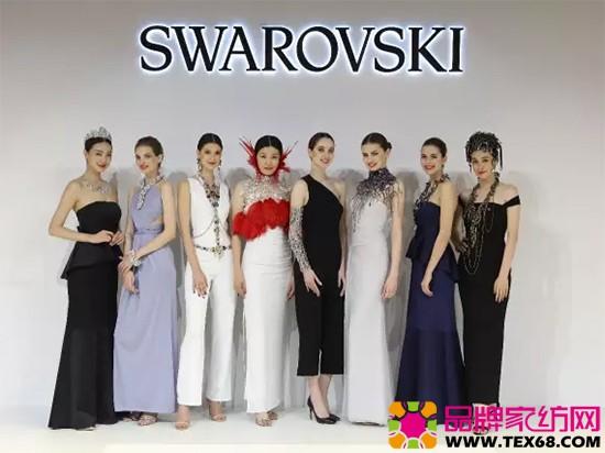 梦洁家纺璀璨水晶系列晶艳亮相于World Jewelry Facets环球时尚首饰汇展