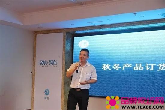 市场分销主任周坤先生讲解2017订货政策