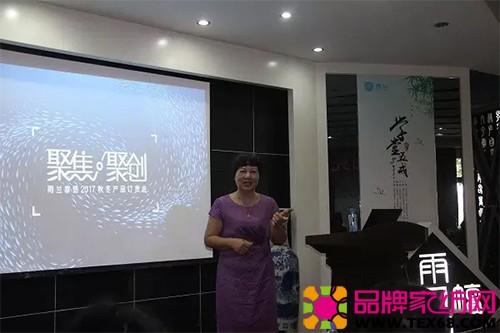 公司副总经理万桂兰女士训前分享