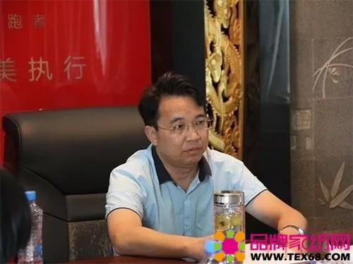 雨兰董事长兼总经理桂秋宇先生致辞