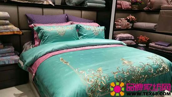 紫罗兰家纺提花系列床品展示