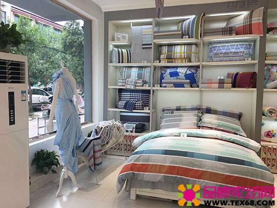 平时美学家纺专卖店陈列格子系列床品展示