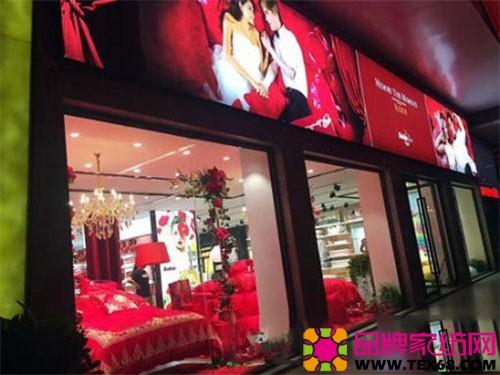 沙龙国际沅江专卖店