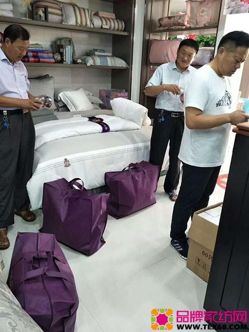 紫罗兰家纺开业当天购买的顾问