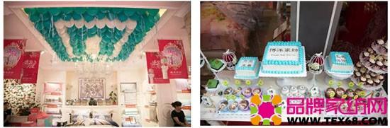旗舰店装饰气球和甜品