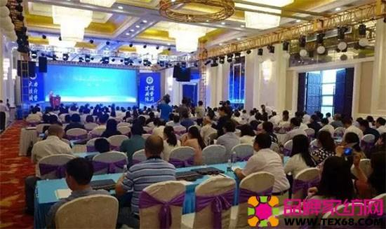中国家纺行业质量大会暨中家纺团体标准化技术委员会成立会大会现场