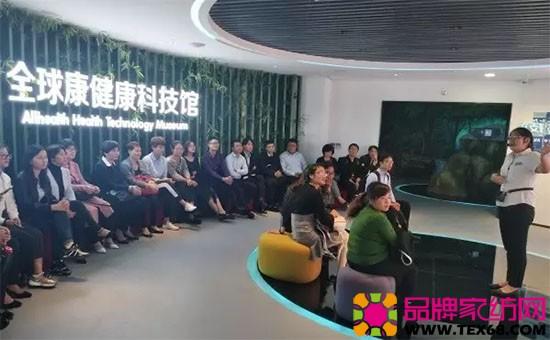 萍缘堂全体员工参观堂皇家纺集团总部