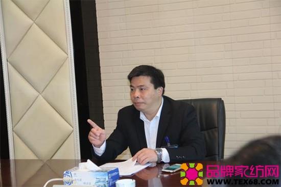 雨兰总经办主任宋传生主持召开公司安全生产和消防安全工作会议