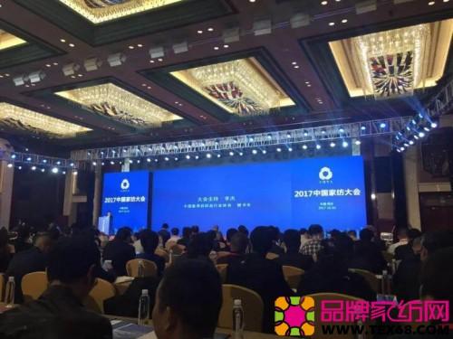 2017中国家纺大会现场