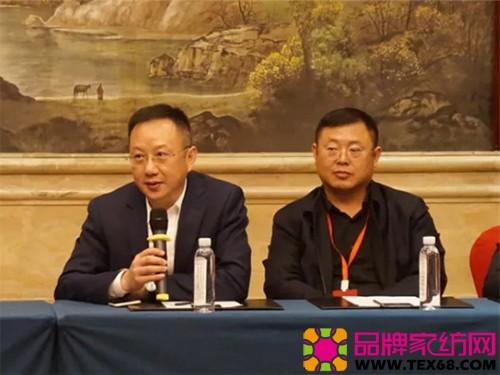 中国纺织工业联合会副会长杨兆华