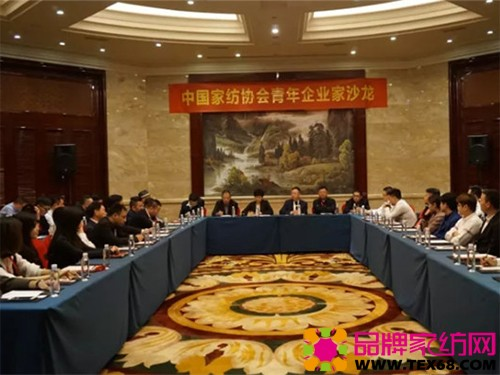 会议由中国家用纺织品行业协会秘书长李杰主持