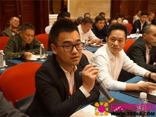 许村镇家纺新生代联合会副秘书长陈语天