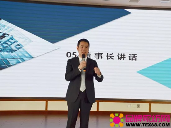 董事长李裕陆作会议总结讲话