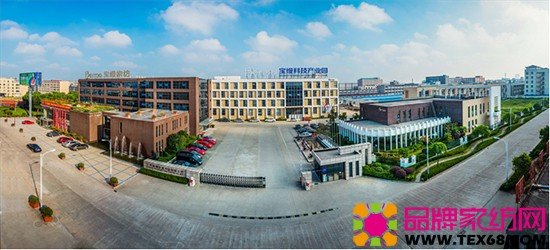 宝缦科技产业园