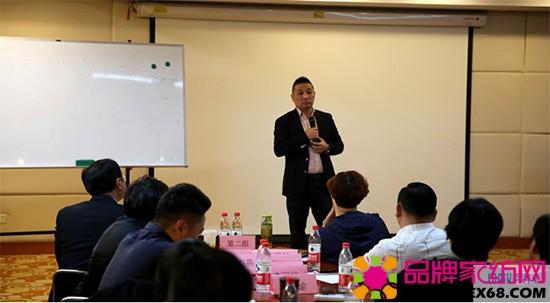 宝缦健康产业有限公司董事长陆维国先生做出了总结