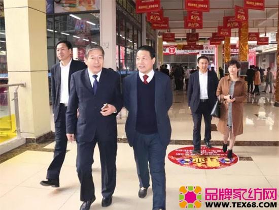 宏达国盛集团董事长一行赴云南楚雄市上品城奥特莱斯、中国家纺项目调研考察合作
