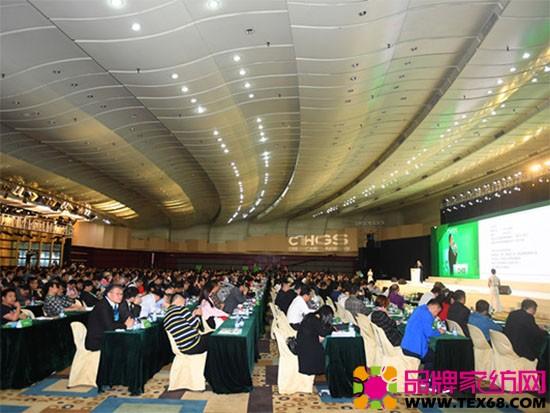 第二届中国家居产业绿色供应链论坛盛大举行