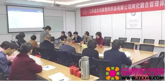 区经信委王燕主任对启动大会的召开表示祝贺