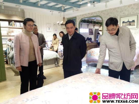 中展集团总裁考察南通海门叠石桥国际家纺城
