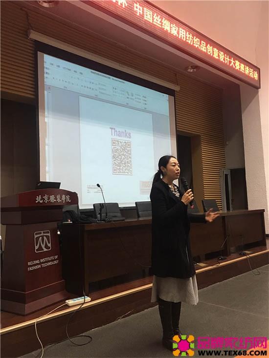 震泽镇政府薛美娟主任介绍了历史文化