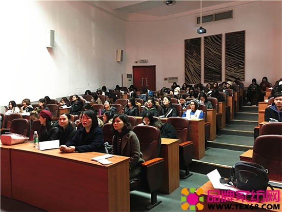 北京服装学院科技报告厅内座无虚席