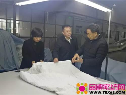 参观了新东方家纺的生产车间