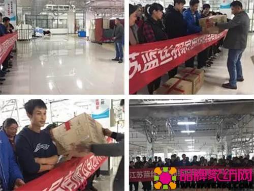 蓝丝羽家纺2017年职工技能大赛
