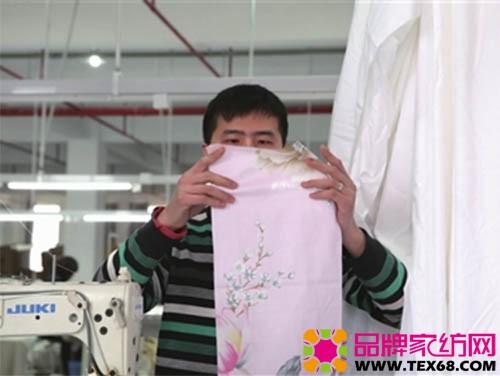 劳动竞赛家纺技能赛