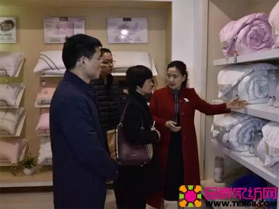 朱晓红会长一行来到高新区东城园区吉祥三宝线业公司