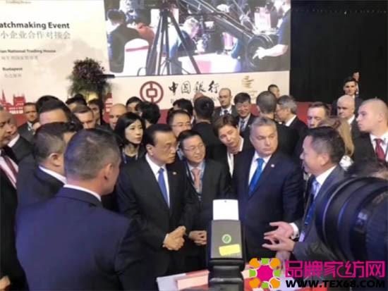 """图二:李克强总理在""""16+1""""中小企业合作对接会现场与企业家交流"""