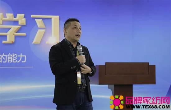 黄埔学院院长·陆维国开学致辞