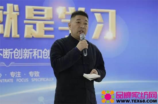 宝缦集团董事长·陆维祖分享《道德经》