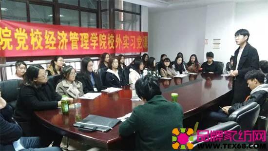 浙江诸暨的电商1602班俞吉成同学先后发言