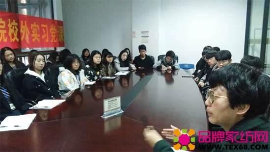 胡晓素对党校培训教学和形式创新作了介绍