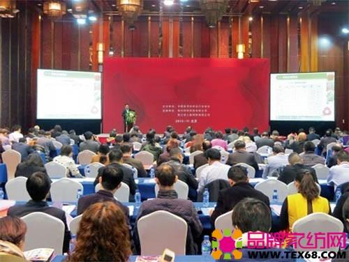2017年中国棉纺织大会在沪成功召开