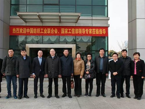 sa36.net纺织工业联合会国家工信部领导一行来紫罗兰家纺调研