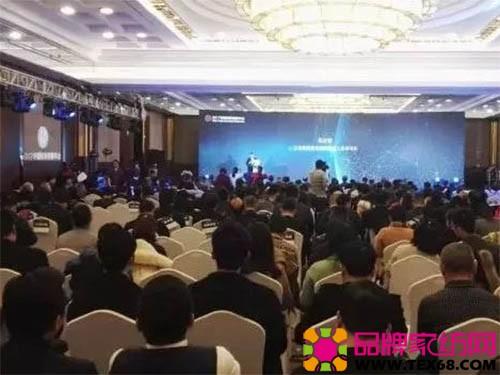 2017中国纺织创新年会在北京召开